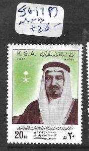 SAUDI ARABIA (PP1802B)  SG  1197    MNH