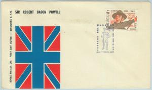 67125 -  URUGUAY - Postal History -  FDC COVER  1968:  BOY SCOUTS