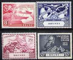 Brunei 1949 KG6 75th Anniversary of Universal Postal Unio...