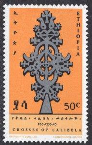 ETHIOPIA SCOTT 496