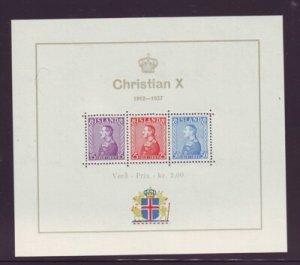 Iceland Sc B5 1937 Christian X stamp sheet mint NH