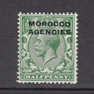 J26348  jlstamps 1929-31 great britain morocco mh #64 ovpt