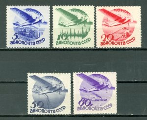 RUSSIA SCARCE UNWATERMARKED SET #C45-49...MINT VERY LIGHT H...$400.00