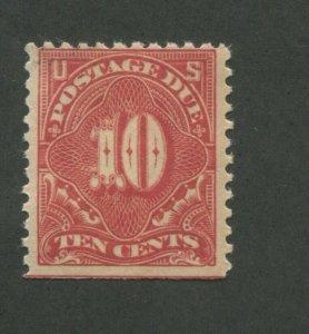 1917 United States Postage Due Stamp #J65 Mint Never Hinged F/VF Original Gum