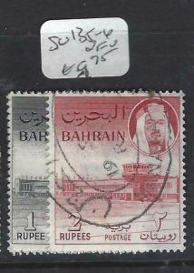 BAHRAIN  (PP2503B)  SG 135-6   1R, 2R   VFU