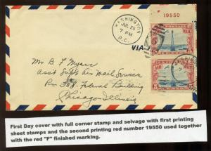 Scott #C11  Plate # Pair on FDC First Day Cover to Chicago (Stock #C11-FDC9)