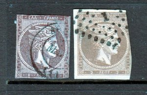 Greece #23-24  Hermes Head early issue (USED - faults) cv$120.00