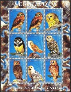 Somali 2003 Birds Owls Sheet of 6 MNH Cinderella !