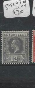 SEYCHELLES  (PP2905B)  KGV  12c   SG 107A    MOG