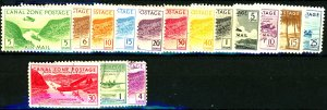 CANAL ZONE #C6-C20 MINT/USED MIXED CONDITION
