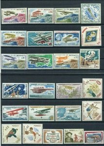 D123639 Monaco MNH Year 1964 37 values