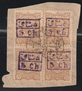 Persian stamp, Scott# 101, used, block of  four, certified by M. Sadri, #Z-45