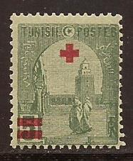 Tunisia  #  B - 2  Mint
