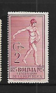 BOLIVIA, 151, MINT HINGED,HINGED REMNANT, SOWER