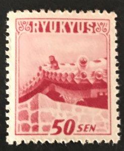 United States - Ryukyus Islands  1950 #8 MNH, CV $.25