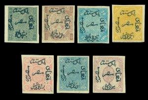 EGYPT 1866  Turkish Suzerainty - SURCHARGED - PROOF set  Scott # 1- 7P mint MH