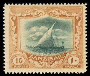 Zanzibar Scott 156-175 Gibbons 276-295 Mint Set of Stamps