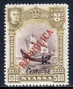 Nyassa - Scott #104 - MH - SCV $1.50