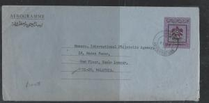 UNITED ARAB EMIRIATES  (P2601BB)    196 50F AEROGRAMME TO MALAYSIA WITH MSG