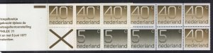 Netherlands 536d Booklet MNH VF