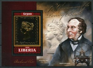 Liberia Stamps-on-Stamps Stamps 2020 MNH Penny Black 180th Anniv SOS 1v S/S