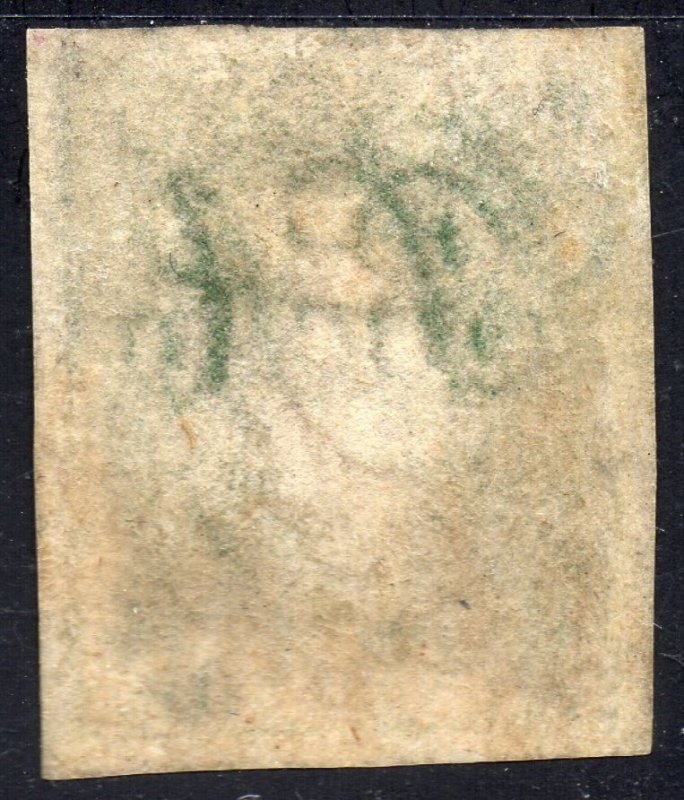 Argentina, 1864 Rivadavia, 10 cents, unperforated. Very fine used.