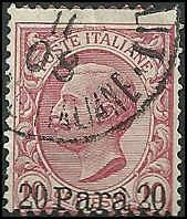 Italy Offices in Turkish Empire - 2 - Used - SCV-4.75