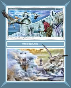 MOZAMBIQUE - 2017 - Lighthouses - Perf Souv Sheet - MNH