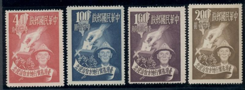 CHINA #1037-40, Complete set, unused no gum as issued, VF, Scott $184.00
