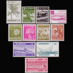 BANGLADESH 1976 - 95-106 Def.Missing 60p Set of 11 NH