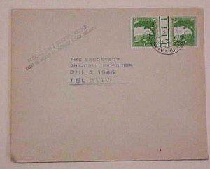 PALESTINE  DHILA EXPO TEL AVIV APRIL 1945 GUTTER PAIR