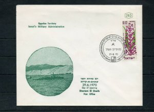 Israel 1970 Military Administration Sherem El Sheikh Post Office Opening Cover!!