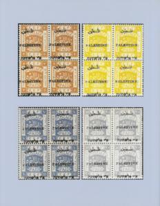 The Stamps & Postal Stationery of Palestine Mandate 1918-1948, by David Dorfman