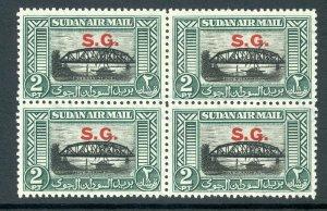 Sudan 1950 Official Air Issue 2p black & blue-green block MNH. SG O59. Sc CO1.