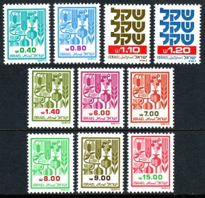 Israel 805-814, MNH. Definitives. Produce, 1982-1983