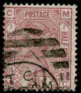 SG139, 2½d rosy mauve PLATE 1, USED. Cat £90. WMK ANCHOR. MC