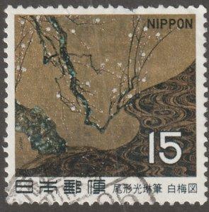 Japan stamp, Scott# 1009, used, hinged, cultural,