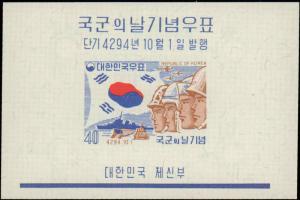 1961 Korea #329a, Complete Set, Souvenir Sheet, Never Hinged