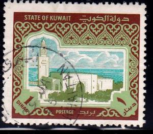 Kuwait #868 Sief Palace, 1981. Used