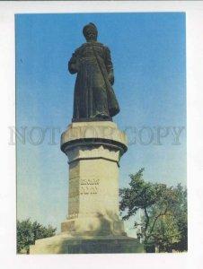 414227 MOLDOVA 1992 Orhei Vasile Lupu monument postal postcard P/ stationery
