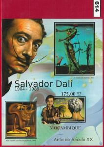 MOZAMBIQUE - ERROR, 2011 IMPERF SHEET: Salvador Dali, 20th Cent. Art