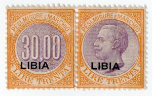 (I.B) Italy (Libya) Revenue : Pesi, Misure e Marchio 30L (Weights & Measures)