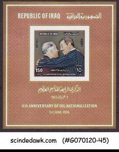 IRAQ - 1976 4th ANNIV. OF OIL NATIONALIZATION SOUVENIR SHEET MNH
