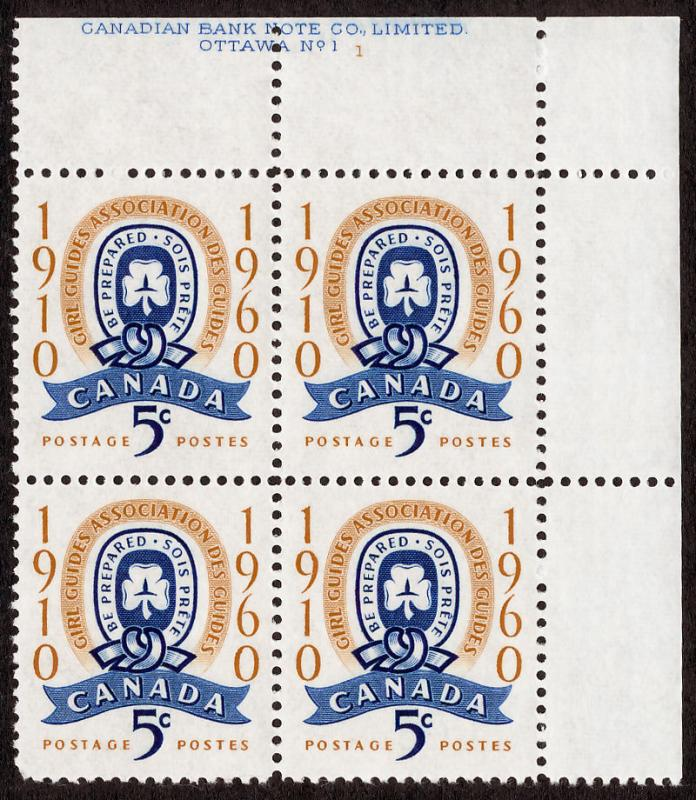 Canada 389 TR Plate Block MNH Girl Guides, Crest