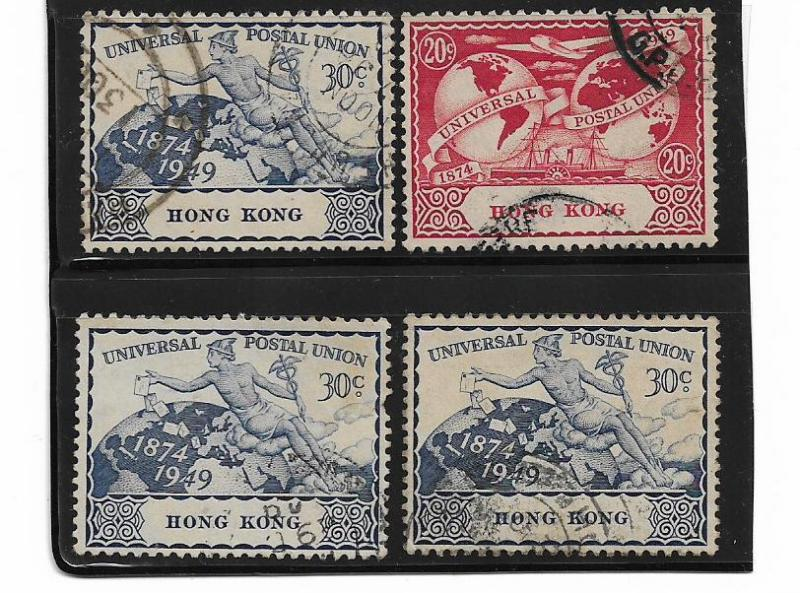 HONG KONG 1949 30 C 20 C TOTAL 4 STAMPS VERY FINE USED