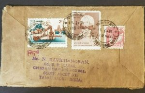 1983 Tamil Nadu India Canada Free Matter for Blind  Opticians Advertising Cover