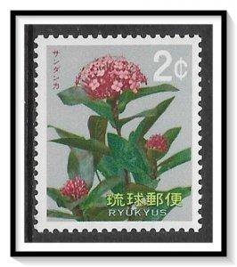 Ryukyu Islands #215 Flower MNH