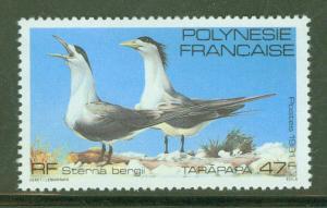 FRENCH POLYNESIA Scott 349 MNH** Bird stamp 1981