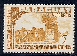 Paraguay Scott # 491, mint
