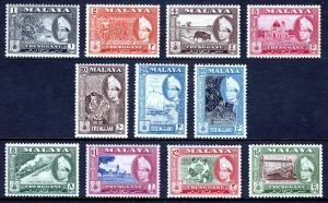 MALAYA (TRENGGANU) — SCOTT 75-85 — 1957-63 SULTAN SET — MLH — SCV $67.55